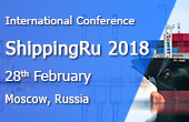 2-nd International Conference ShippingRu 2018