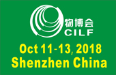 China International Logistics and Transportation Fair