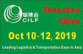 China International Logistics and Transportation Fair (CILF)